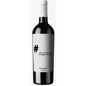 Hashtag Sauvignon Blanc